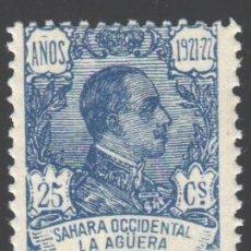 Sellos: LA AGÜERA, 1923 EDIFIL Nº 20 /*/, MUESTRA A.000.000. Lote 187645015