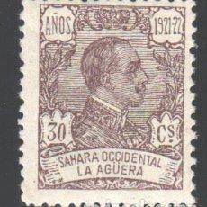 Sellos: LA AGÜERA, 1923 EDIFIL Nº 21 /*/, MUESTRA A.000.000. Lote 187645048