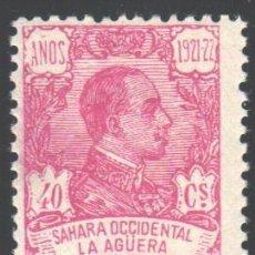 Sellos: LA AGÜERA, 1923 EDIFIL Nº 22 /*/, MUESTRA A.000.000. Lote 187645068