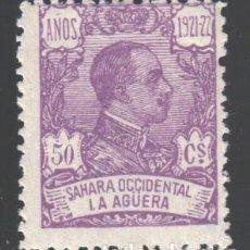 Sellos: LA AGÜERA, 1923 EDIFIL Nº 23 /*/, MUESTRA A.000.000. Lote 187645085