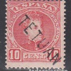 Sellos: MARRUECOS, 1908 EDIFIL Nº 17 HX /*/, HABILITACIÓN DE ARRIBA A ABAJO . Lote 188436057