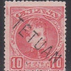 Sellos: MARRUECOS, 1908 EDIFIL Nº 17 HX /*/, HABILITACIÓN DE ARRIBA A ABAJO. Lote 188436087
