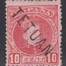 Sellos: MARRUECOS, 1908 EDIFIL Nº 17 HX /*/, HABILITACIÓN DE ARRIBA A ABAJO. Lote 188436110