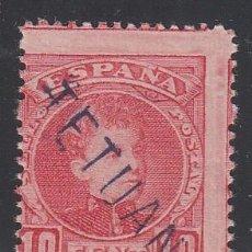 Sellos: MARRUECOS, 1908 EDIFIL Nº 17 HX /*/, HABILITACIÓN DE ARRIBA A ABAJO . Lote 188436160