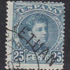 Sellos: MARRUECOS, 1908 EDIFIL Nº 14 HX , HABILITACIÓN DE ARRIBA A ABAJO . Lote 188437173