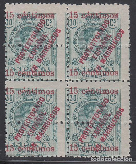 MARRUECOS, 1920 EDIFIL Nº 65 /**/, BLOQUE DE CUATRO, SIN FIJASELLOS, (Sellos - España - Colonias Españolas y Dependencias - África - Marruecos)
