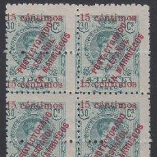Sellos: MARRUECOS, 1920 EDIFIL Nº 65 /**/, BLOQUE DE CUATRO, SIN FIJASELLOS,. Lote 188494846