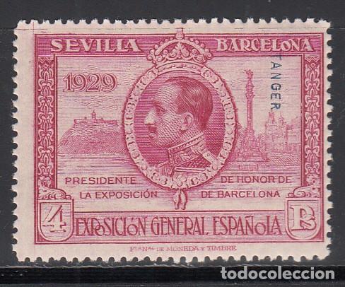 TANGER,1929 EDIFIL Nº 46 D /*/,EXPOSICIÓN DE SEVILLA Y BARCELONA, VARIEDAD DE PERFORACIÓN DENTADO 14 (Sellos - España - Colonias Españolas y Dependencias - África - Tanger)