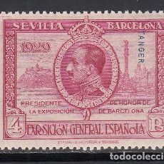 Sellos: TANGER,1929 EDIFIL Nº 46 D /*/,EXPOSICIÓN DE SEVILLA Y BARCELONA, VARIEDAD DE PERFORACIÓN DENTADO 14. Lote 188517638