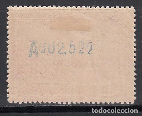 Sellos: TANGER,1929 EDIFIL Nº 46 d /*/,Exposición de Sevilla y Barcelona, Variedad de Perforación Dentado 14 - Foto 2 - 188517638