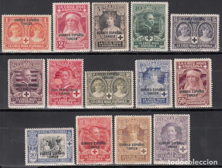 TANGER, 1926 EDIFIL Nº 23 / 36 /*/. PRO CRUZ ROJA (Sellos - España - Colonias Españolas y Dependencias - África - Tanger)