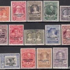 Sellos: TANGER, 1926 EDIFIL Nº 23 / 36 /*/. PRO CRUZ ROJA. Lote 188515841