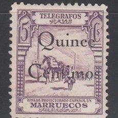 Sellos: MARRUECOS, TELÉGRAFOS, 1928 EDIFIL Nº 32 /*/, . Lote 188608453