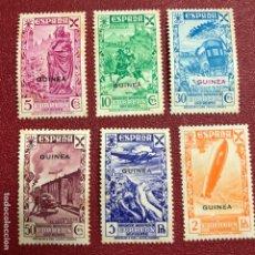 Francobolli: SERIE COMPLETA DE ESPAÑA GUINEA AÑO 1938 BENEFICENCIA, EDIFIL 1 AL 6 NUEVOS** GOMA MANCHADA. Lote 188658168