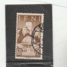 Sellos: IFNI 1952 - EDIFIL NRO. 88 - USADO -. Lote 188764661