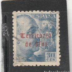 Sellos: IFNI 1948 - EDIFIL NRO. 44 - USADO. Lote 188765020