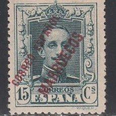 Francobolli: TÁNGER, 1929 EDIFIL Nº 53 (*) CONGRESO DE LA U.P.U,. Lote 188777933