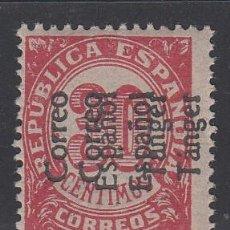 Sellos: TÁNGER, 1937 - 1938 EDIFIL Nº 101 HH /*/, HABILITACIÓN DOBLE.. Lote 188819691