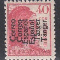Sellos: TÁNGER, 1937 - 1938 EDIFIL Nº 102 HH /*/, HABILITACIÓN DOBLE.. Lote 188819797