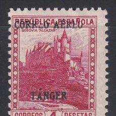 Timbres: TÁNGER, 1939 EDIFIL Nº 112 /*/, . Lote 188823062