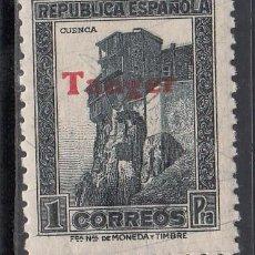 Francobolli: TÁNGER, 1939 EDIFIL Nº 124 HCC /*/, HABILITACIÓN EN ROJO. Lote 188833097