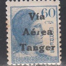 Timbres: TÁNGER, 1938 EDIFIL Nº 137 /*/ ,. Lote 189124553
