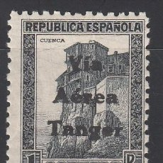 Sellos: TÁNGER, 1938 EDIFIL Nº 138 /*/ ,. Lote 189124676