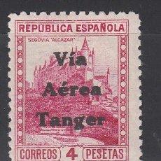 Sellos: TÁNGER, 1938 EDIFIL Nº 139 /*/ ,. Lote 189124830