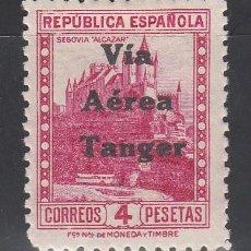 Sellos: TÁNGER, 1938 EDIFIL Nº 139 /*/ ,. Lote 189124845