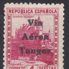 Sellos: TÁNGER, 1938 EDIFIL Nº 139 /*/ ,. Lote 189124863