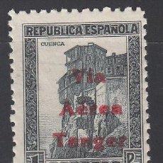 Sellos: TÁNGER, 1938 EDIFIL Nº 138 HCC /*/, HABILITACIÓN COLOR ROJO, . Lote 189125153