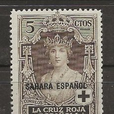 Sellos: R37/ SAHARA ESPAÑOL, Nº 13 MH*, BONITO SELLO. Lote 189206905
