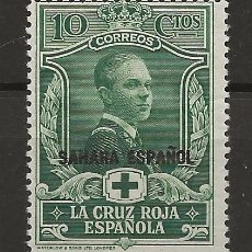 Sellos: R37/ SAHARA ESPAÑOL Nº14 MH*, BONITO SELLO. Lote 189206987