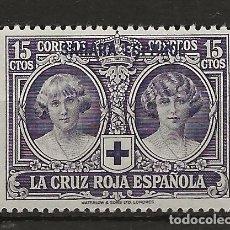 Sellos: R37/ SAHARA ESPAÑOL Nº 15 MH*, BONITO SELLO. Lote 189207323
