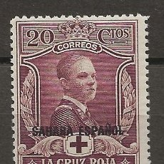 Sellos: R37/ SAHARA ESPAÑOL Nº 16 MH*, BONITO SELLO. Lote 189207396