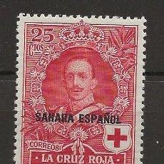 Sellos: R37/ SAHARA ESPAÑOL Nº 17 MH*, BONITO SELLO. Lote 189207460