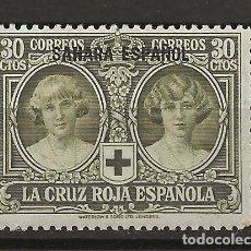 Sellos: R37/ SAHARA ESPAÑOL Nº 18 MH*, BONITO SELLO. Lote 189207588