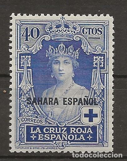 R37/ SAHARA ESPAÑOL Nº 19 MH*, BONITO SELLO (Sellos - España - Colonias Españolas y Dependencias - África - Sahara)