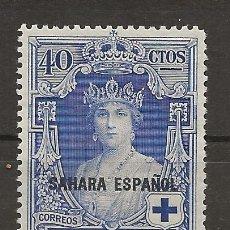 Sellos: R37/ SAHARA ESPAÑOL Nº 19 MH*, BONITO SELLO. Lote 189207675