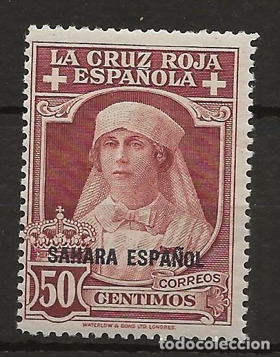 R37/ SAHARA ESPAÑOL Nº 20 MH*, BONITO SELLO (Sellos - España - Colonias Españolas y Dependencias - África - Sahara)