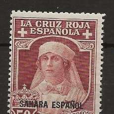 Sellos: R37/ SAHARA ESPAÑOL Nº 20 MH*, BONITO SELLO. Lote 189208196