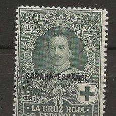 Sellos: R37/ SAHARA ESPAÑOL Nº 21 MH*, BONITO SELLO. Lote 189208293