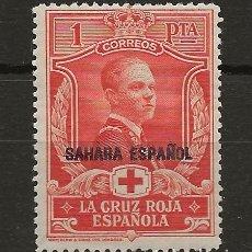 Sellos: R37/ SAHARA ESPAÑOL Nº 22 MH*, BONITO SELLO. Lote 189208370
