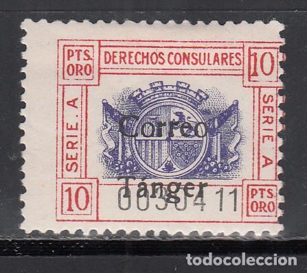 TÁNGER, 1938 EDIFIL Nº 146 /*/ (Sellos - España - Colonias Españolas y Dependencias - África - Tanger)