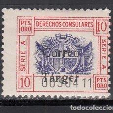 Sellos: TÁNGER, 1938 EDIFIL Nº 146 /*/. Lote 189496640