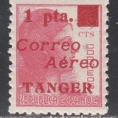 Francobolli: TÁNGER, 1940 EDIFIL Nº NE 14 HCC /*/, ERROR DE COLOR EN LA HABILITACIÓN, CARMÍN. Lote 189502313