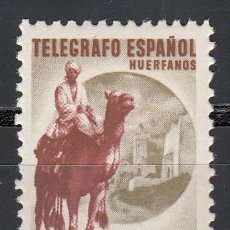 Selos: TÁNGER, BENEFICENCIA, 1946 EDIFIL Nº 61 /*/ . Lote 189508673