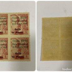 Sellos: GUINEA. 1948. VIAJE MINISTERIAL. EDIFIL 272. BLOQUE DE 4. NUEVOS. VER FOTOS.. Lote 189737383