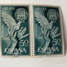 Sellos: SELLOS SAHARA EDIFIL 320 EN NUEVO. Lote 189755737