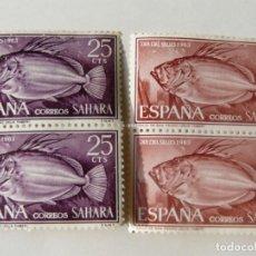 Sellos: SELLOS SAHARA EDIFIL 222,223 EN NUEVO. Lote 189755943